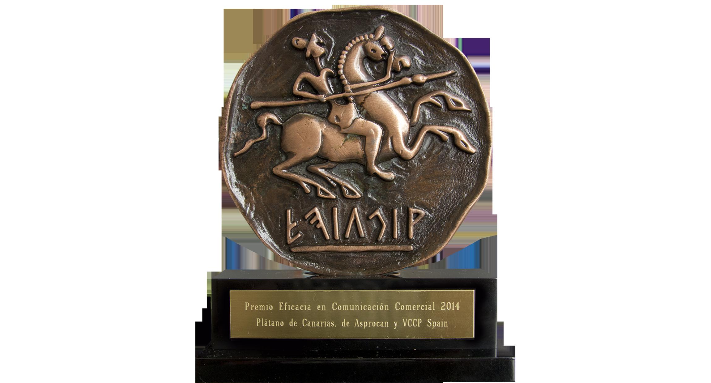 Premio Eficacia apaisado PDC